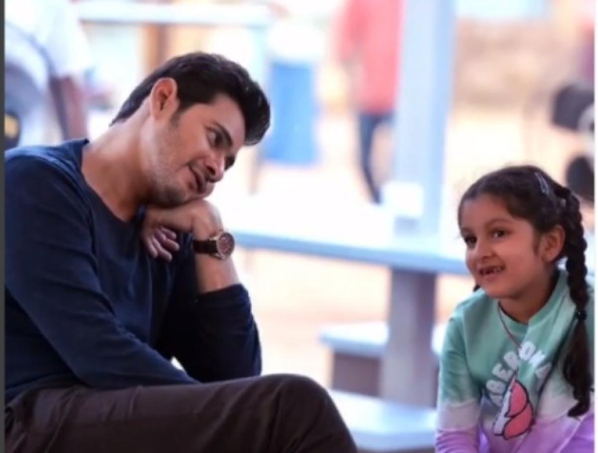 Mahesh Babu's daughter Sitara, 7, makes her Instagram debut