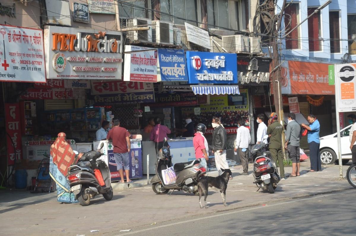 Dawa Bazaar