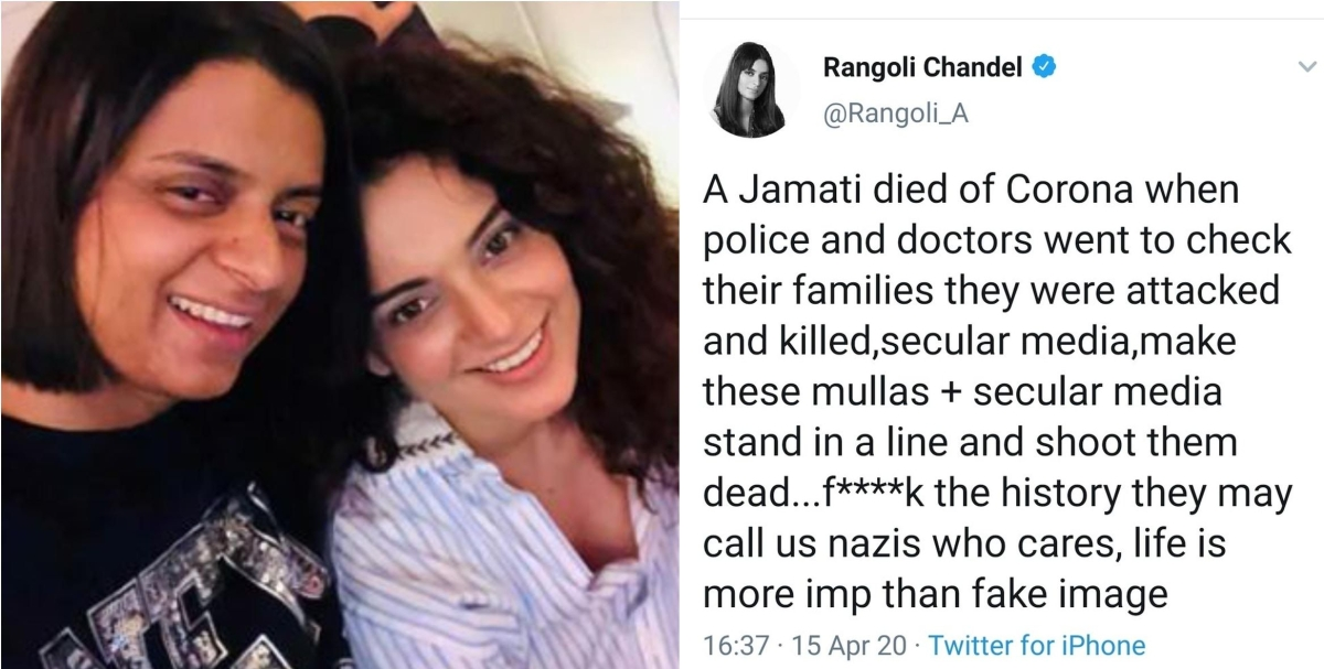 Twitter suspends Rangoli Chandel's account for asking 'Mullas to be shot dead', Twitterati says 'world is healing'