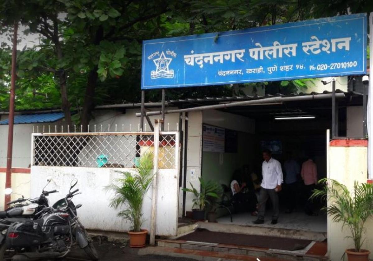 Chandan Nagar Police Station
