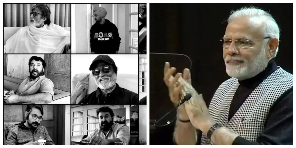 PM Narendra Modi appreciates film industry artists for short film 'Family'.