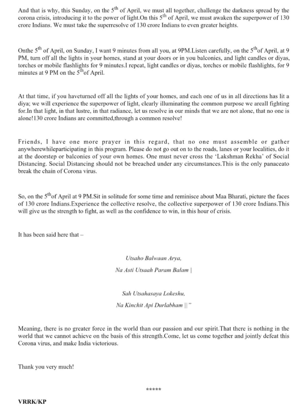 Full text of PM Narendra Modi's 9 am speech on April 3, 2020