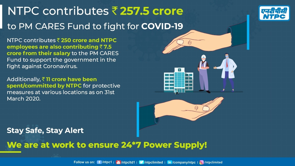 NTPC contributes Rs. 257.5 crore to PM CARES Fund
