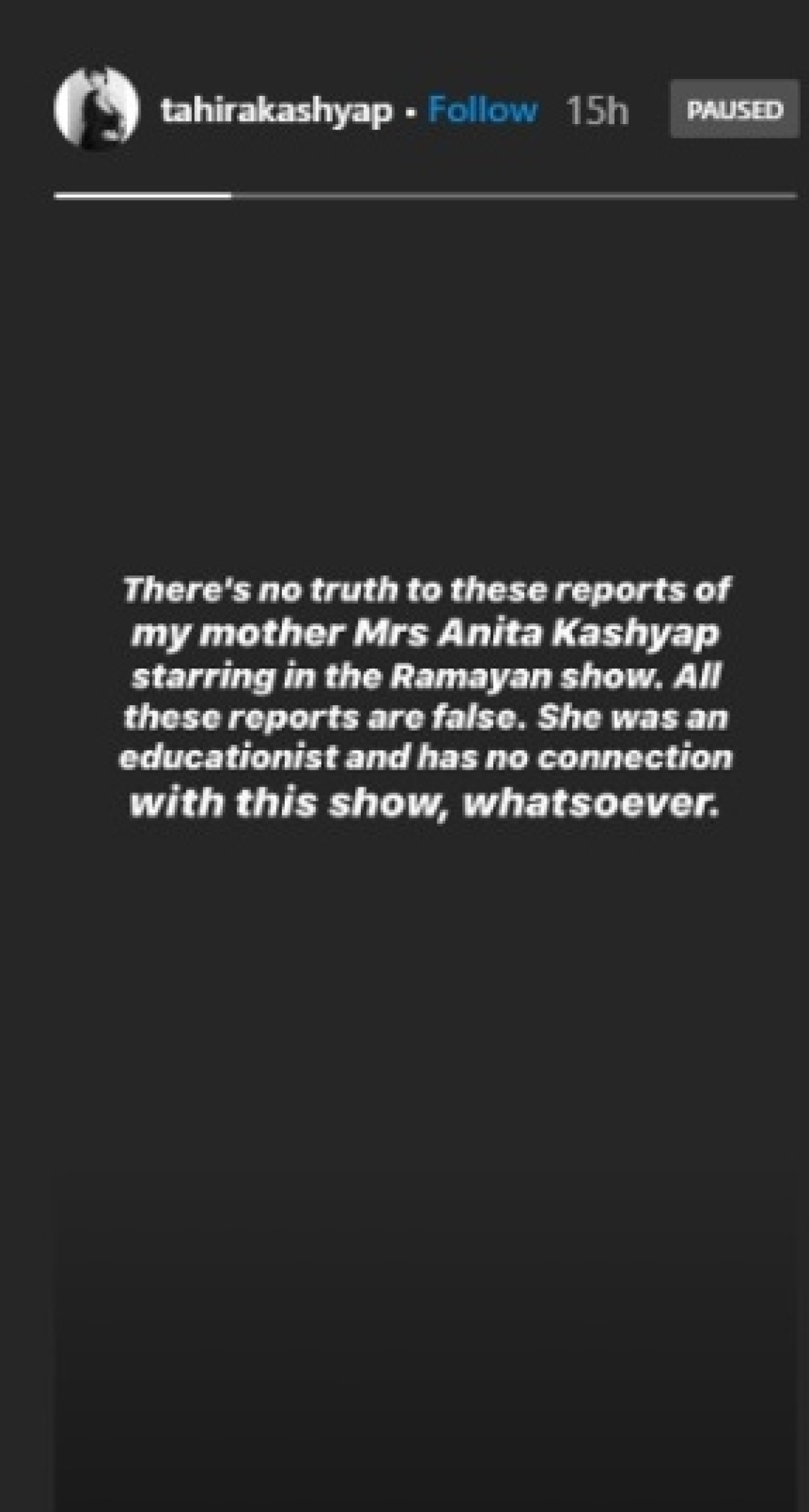 Tahira Kashyap rubbishes reports of mother Anita playing Trijata in 'Ramayan', says 'she was an educationist'