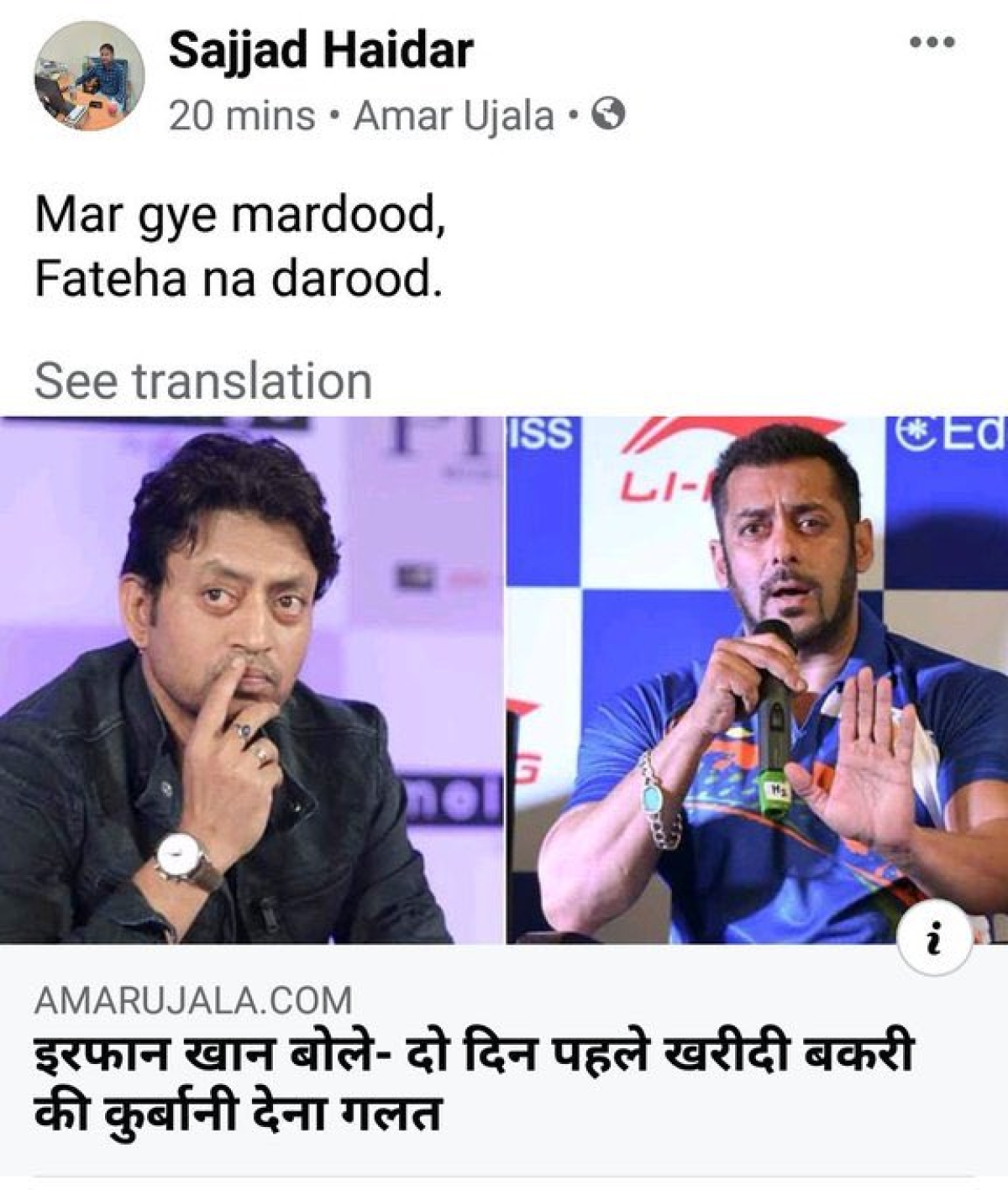 Irrfan Khan's death shows Twitter's ugly side some call him a terrorist, others say 'take Akshay Kumar and Kartik Aryan instead'