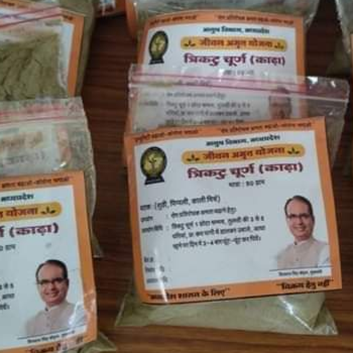 Madhya Pradesh: CM Shivraj Singh Chauhan distributes 'Karha' packets with his picture on it, Congress calls him 'campaign hungry'