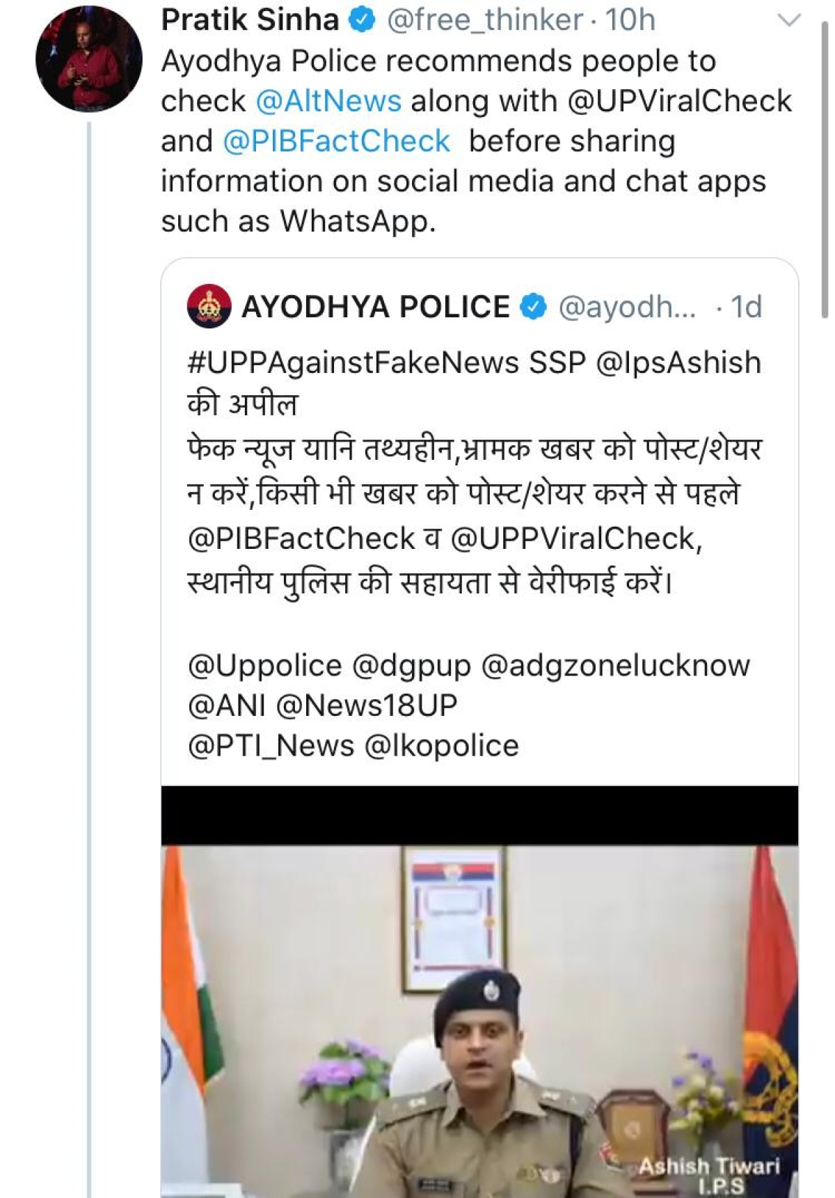 Ayodhya Police asks people to verify posts using AltNews, deletes tweet later