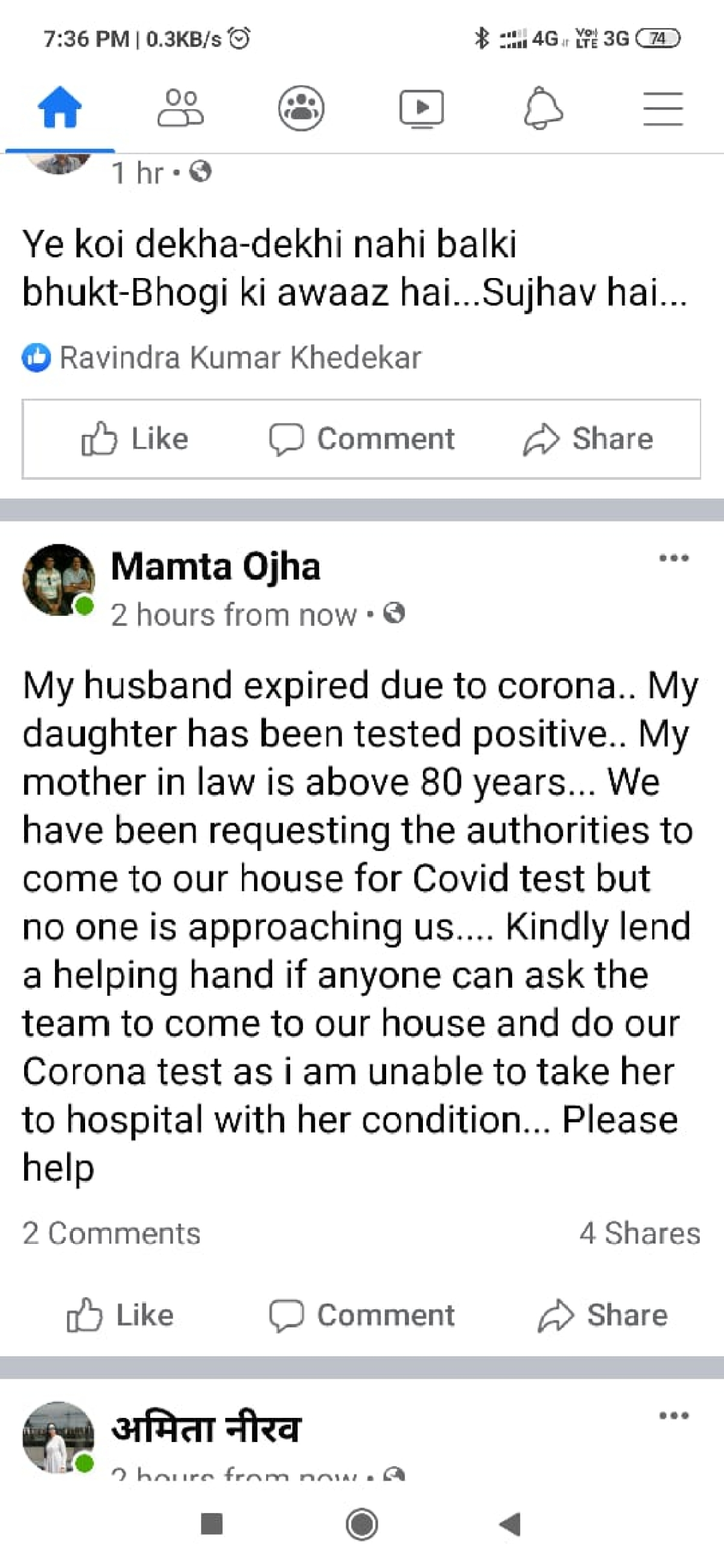 Indore: With no one listening, teacher takes to Facebook seeking coronavirus test of mom-in-law