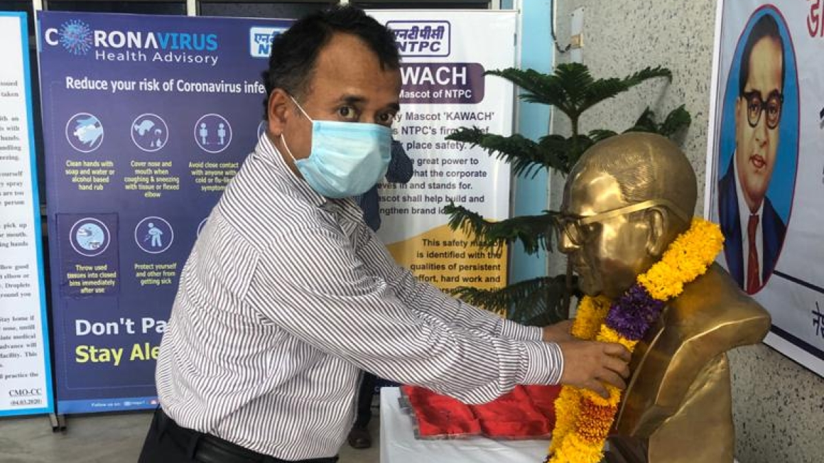 The 129th Birth Anniversary of Dr. B. R. Ambedkar observed at NTPC Dadri