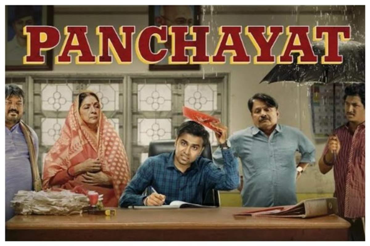 web series, Panchayat