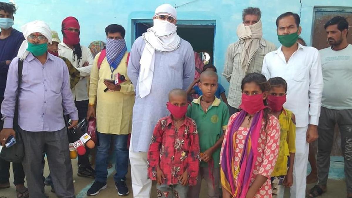 Jarua Villagers