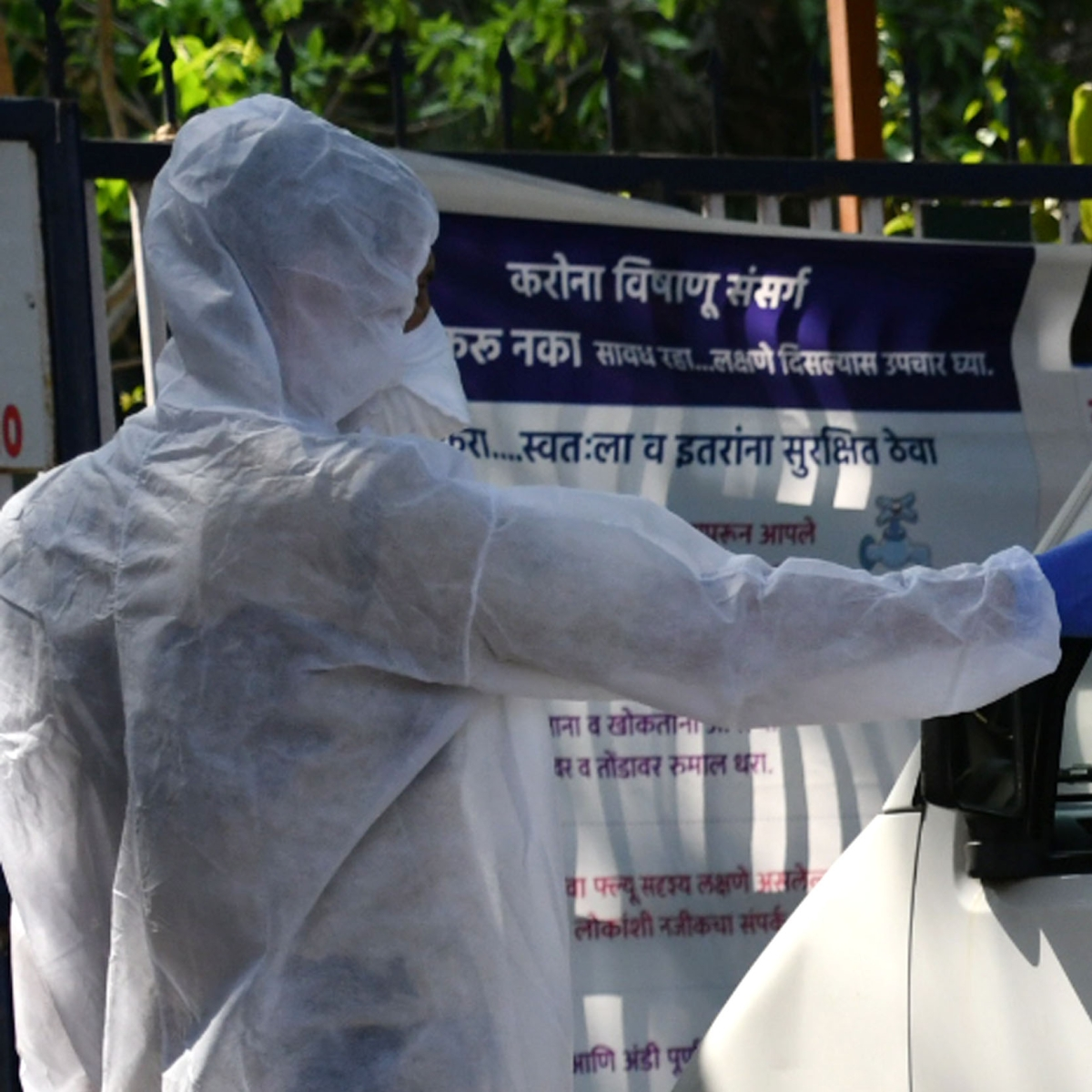 Mumbai: New NMMC precautions circular after 21 IT company workers tested positive