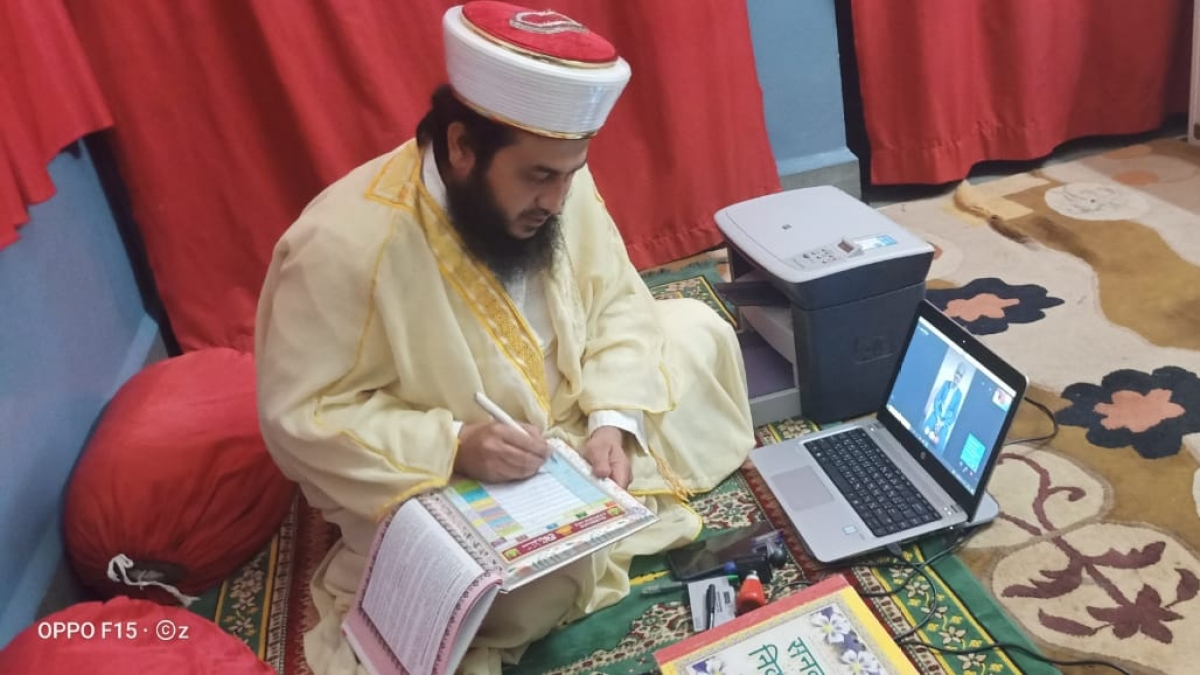 Guna Qazi Nurullah Yusufzai