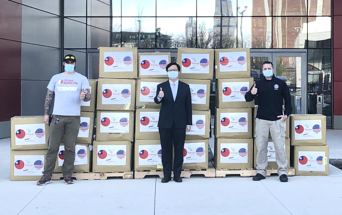 The shipment includes 100,000 masks for use in the state of Pennsylvania.