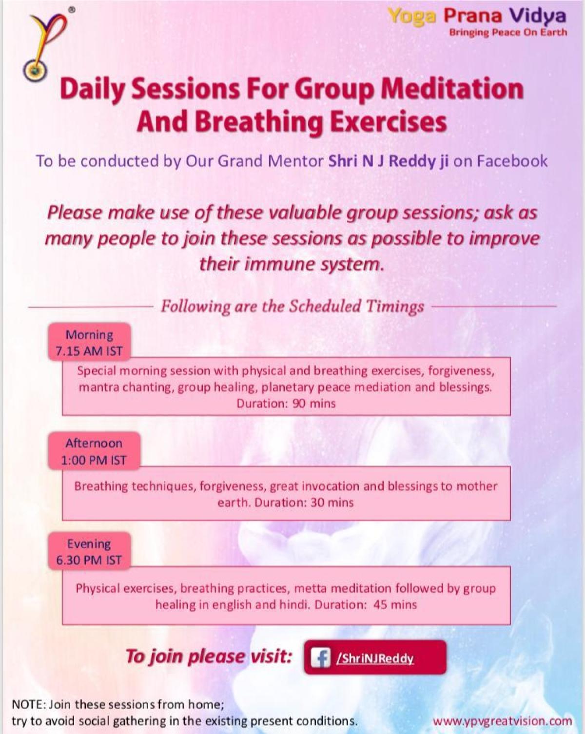 What is Rhythmic Yogic Abdominal Breathing? How can it be done? What are the benefits?: Shri N J Reddy, founder of Yoga Prana Vidya Sadhana