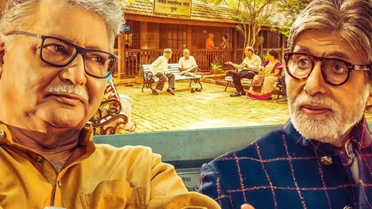 Big B's Marathi film set for digital premiere on May 1