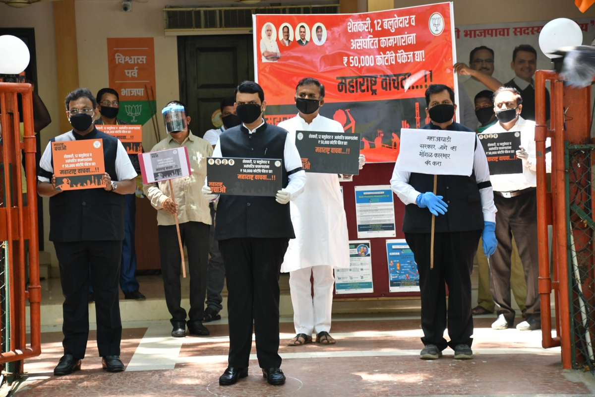 BJP protest: Aaditya Thackeray slams BJP for 'using children'; many BJP members abandon protest