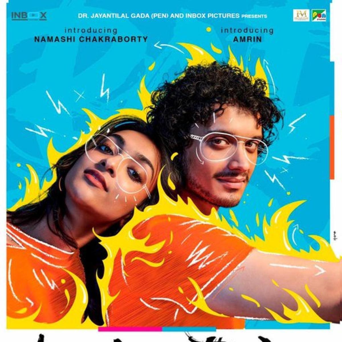 Bad Boy: Salman Khan unveils debut film poster of Mithun Chakraborty's son Namashi