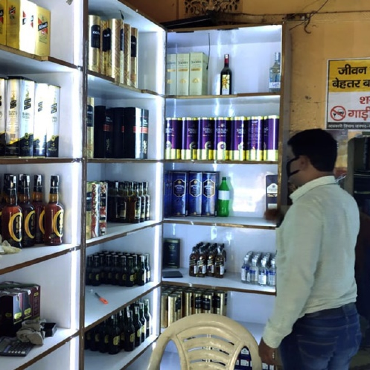Coronavirus in Mumbai, Navi Mumbai, Thane and Pune: Will wine shops be open in red zones? State govt issues new directive