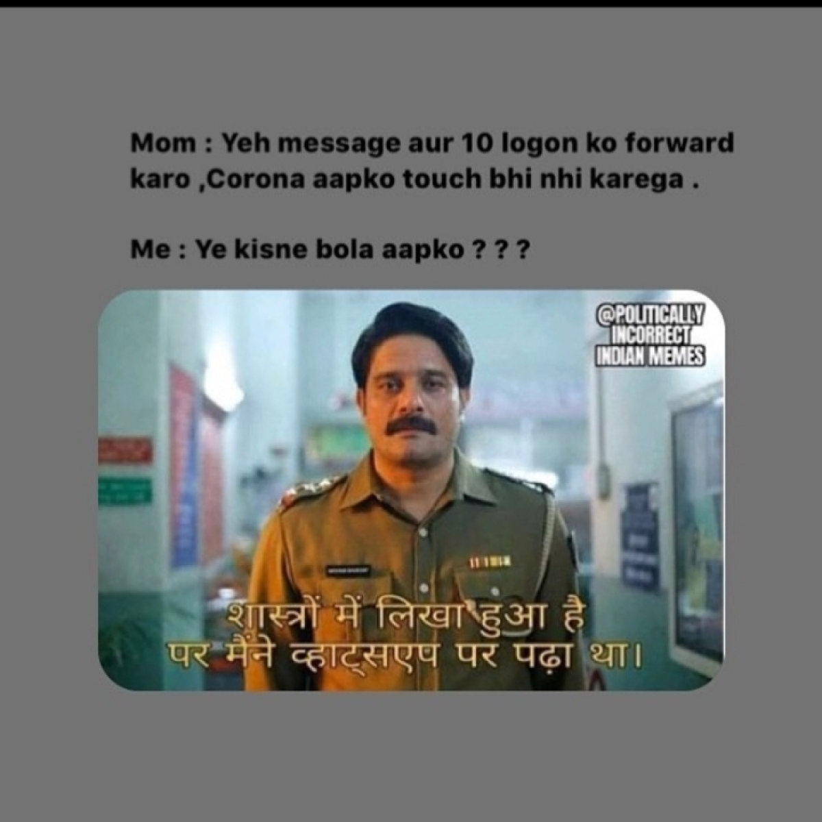 FPJ Fun Corner: Best WhatsApp memes and jokes to lighten your mood amid COVID-19 on May 19, 2020