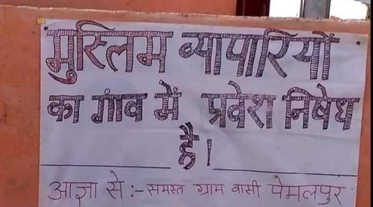 Madhya Pradesh: Communal poster saying 'Muslim traders entry are prohibited in village' creates flutter, FIR files against unidentified