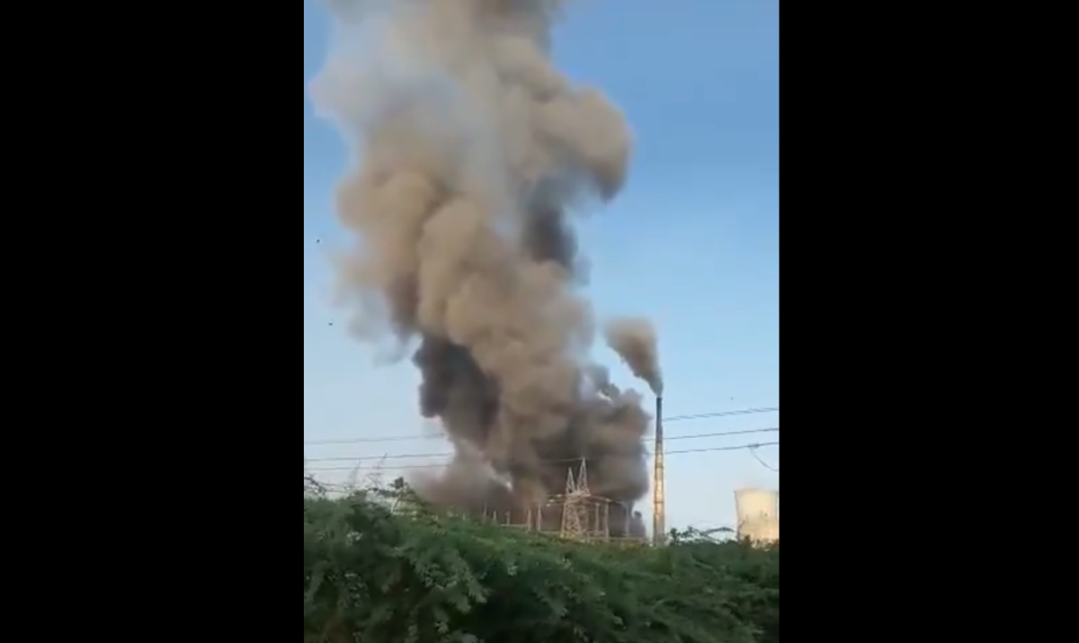 After Vizag Gas Leak, 8 injured as boiler explodes in Tamil Nadu's NLC plant; watch video