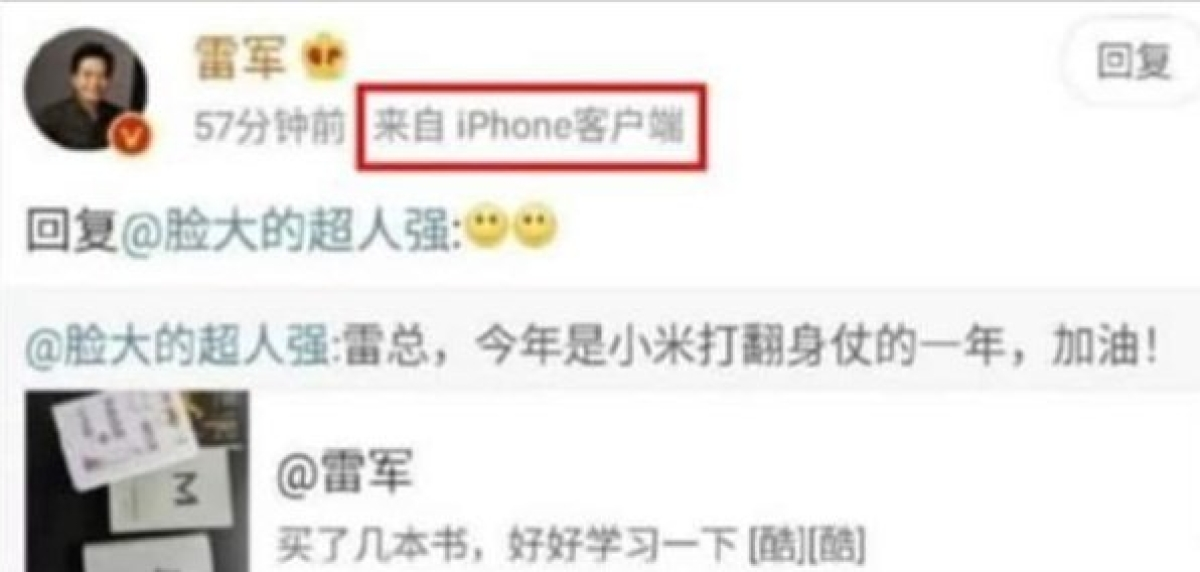 Xiaomi CEO Lei Jun faces backlash after being caught using iPhone on Weibo