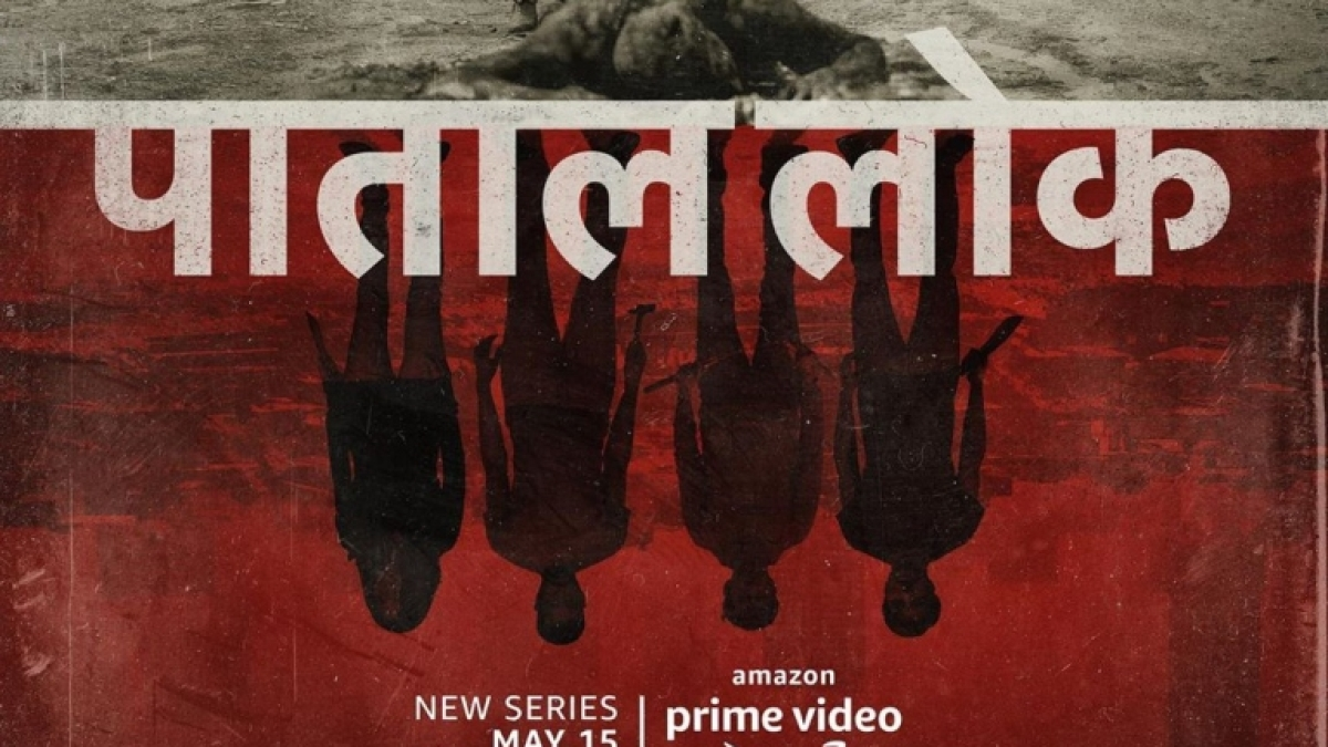 Watch: Trailer of Anushka Sharma produced thriller web series 'Paatal Lok' out!