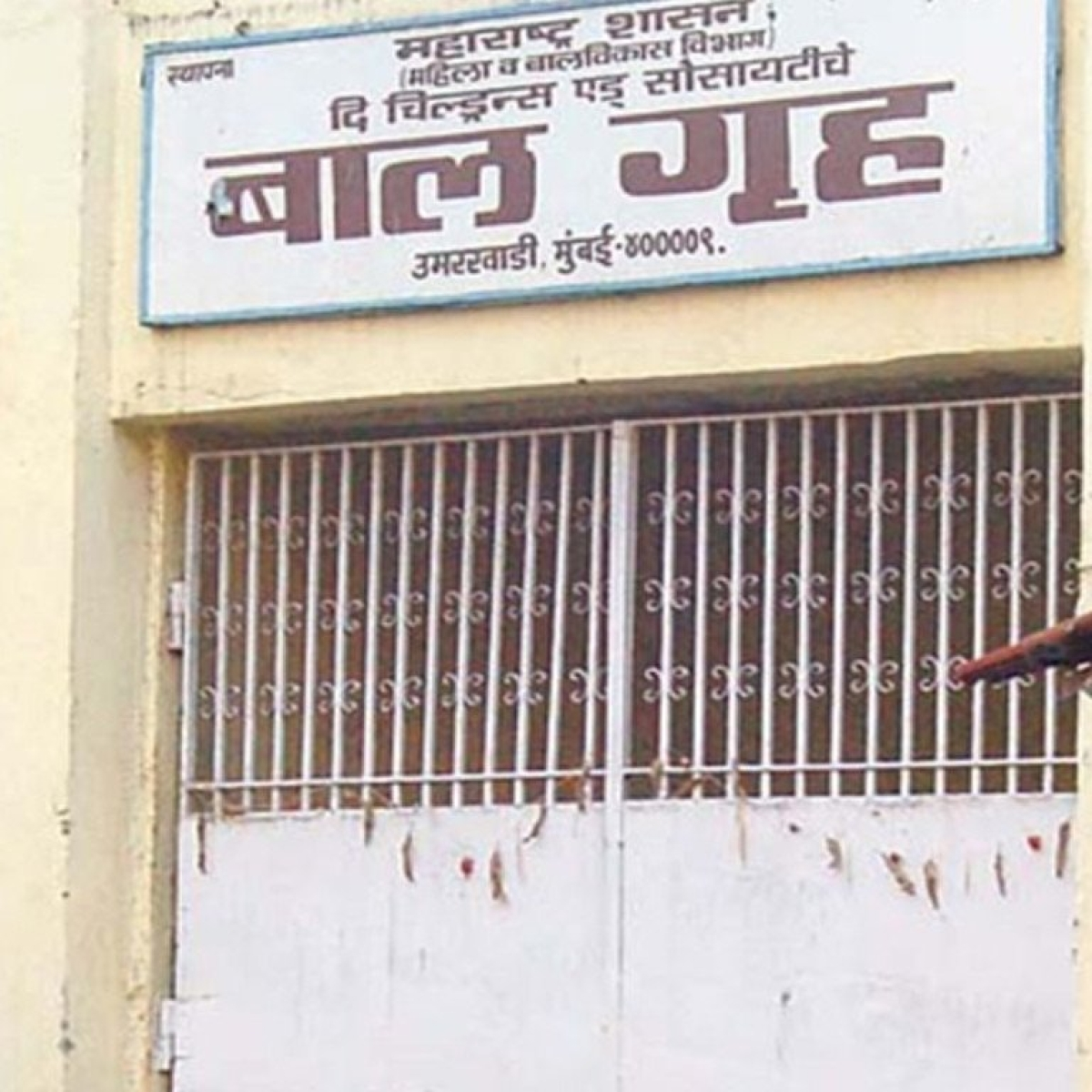 Mumbai: Three boys who escaped Dongri Children Home, return back hours later