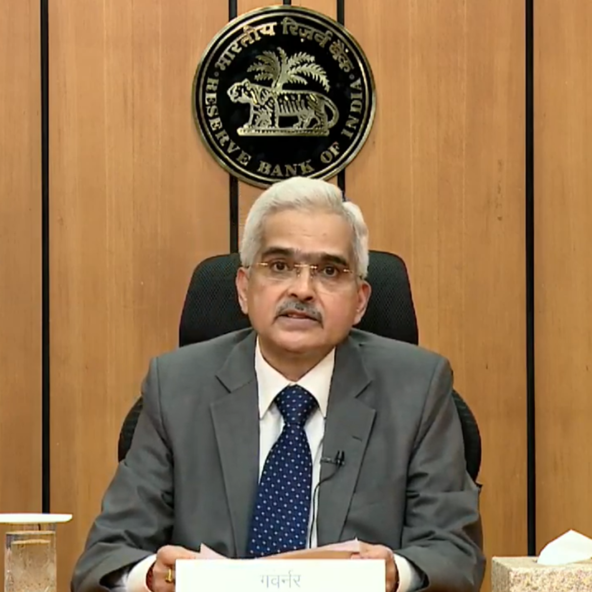 Banks gross NPA may rise to 13.5% by Sep 2021: Highlights of RBI's Financial Stability Report