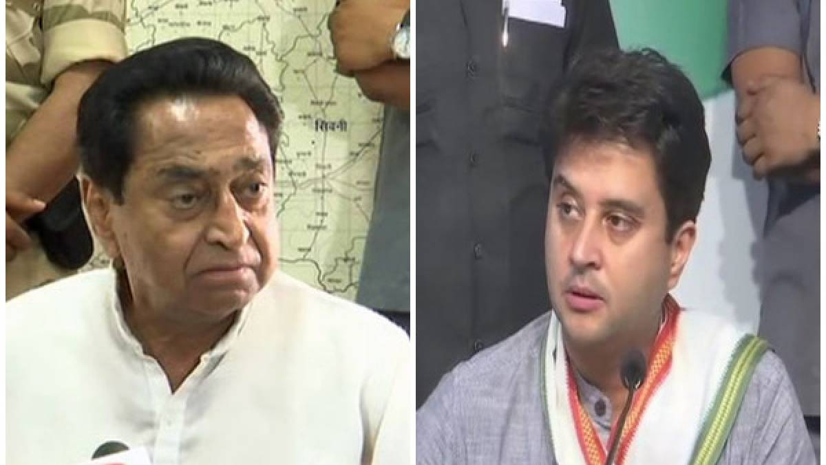 MP people will give Scindia a befitting reply: Kamal Nath
