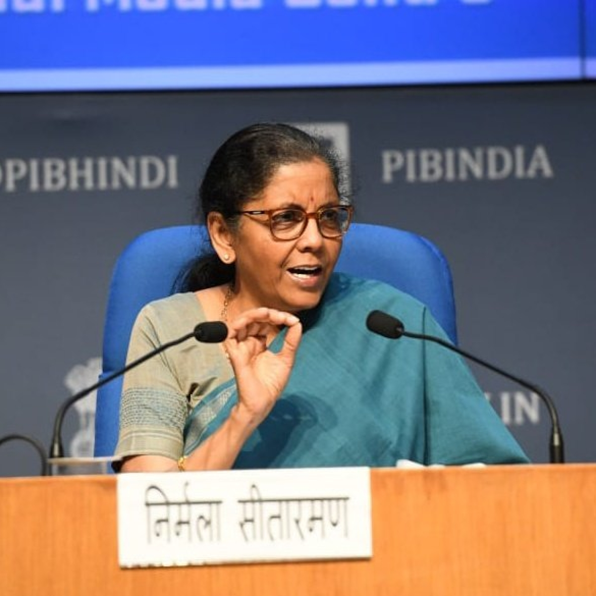 Govt to launch 'PM eVIDYA' for access to digital education announces FM Nirmala Sitharaman