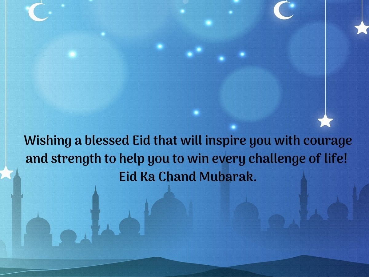 Eid al-Fitr 2020: WhatsApp messages and images for you to send to your loved ones