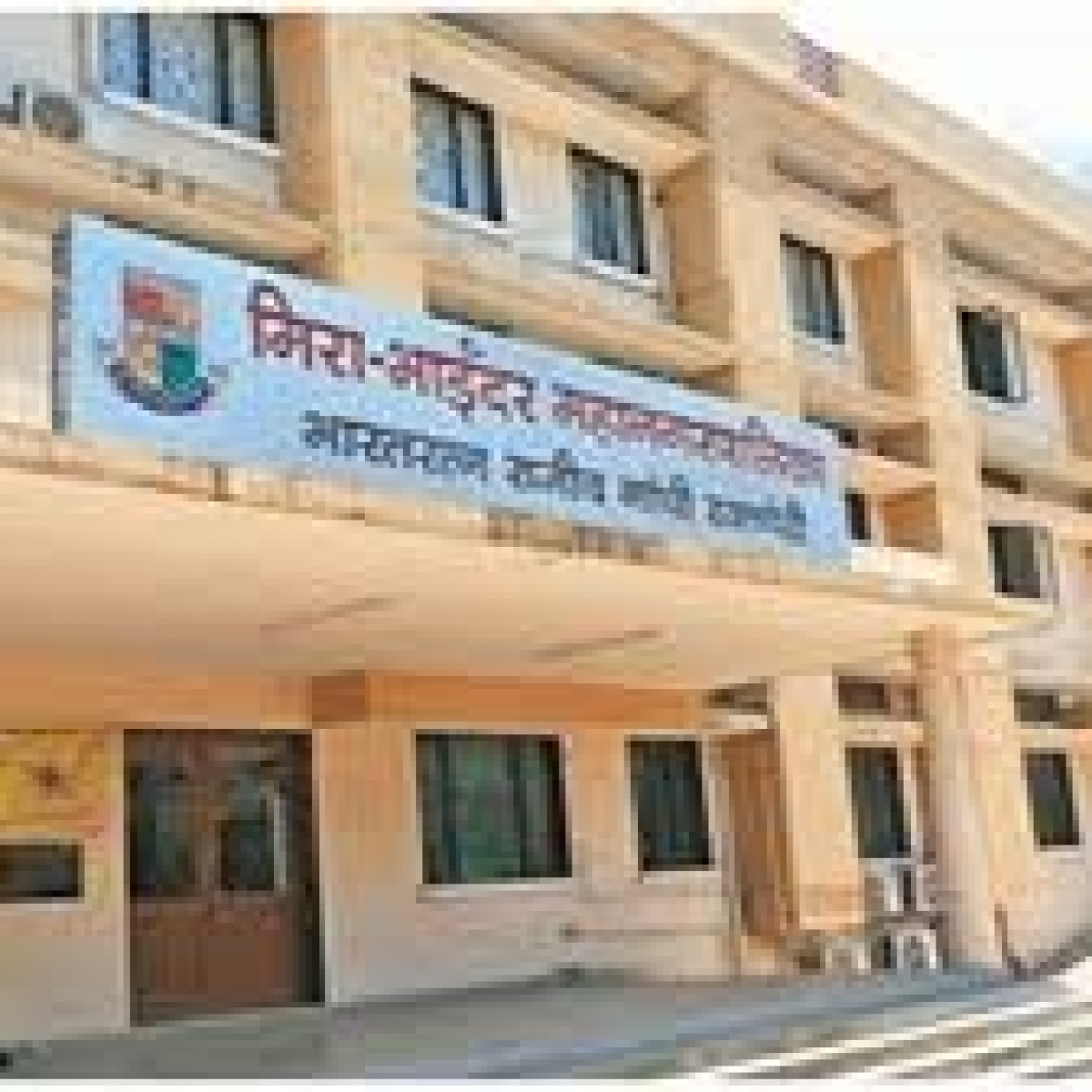 Maharashtra govt grants Rs 15 cr to MBMC to fight COVID-19