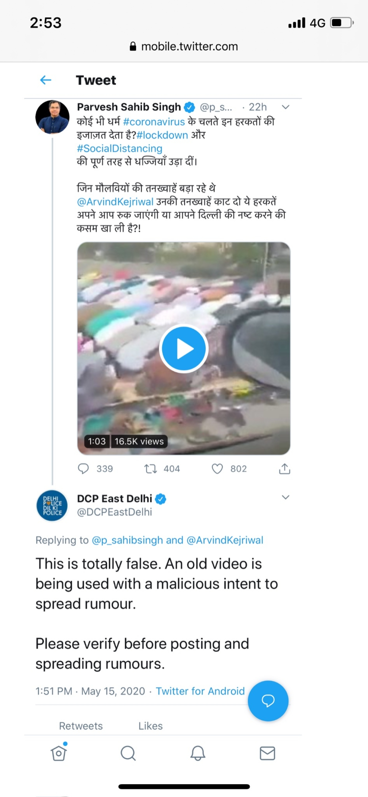 Delhi Police calls out BJP MP Parvesh Verma for 'malicious intent to spread rumour', then deletes tweet