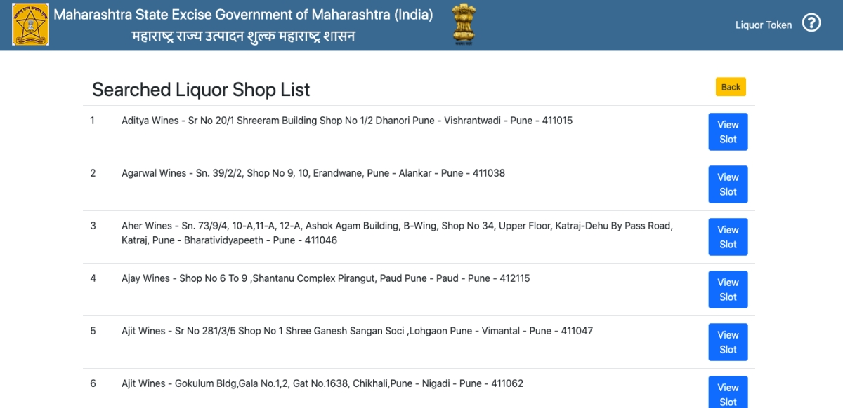 Maharashtra starts online sale of liquor: How to register online and get token on mahaexcise.com