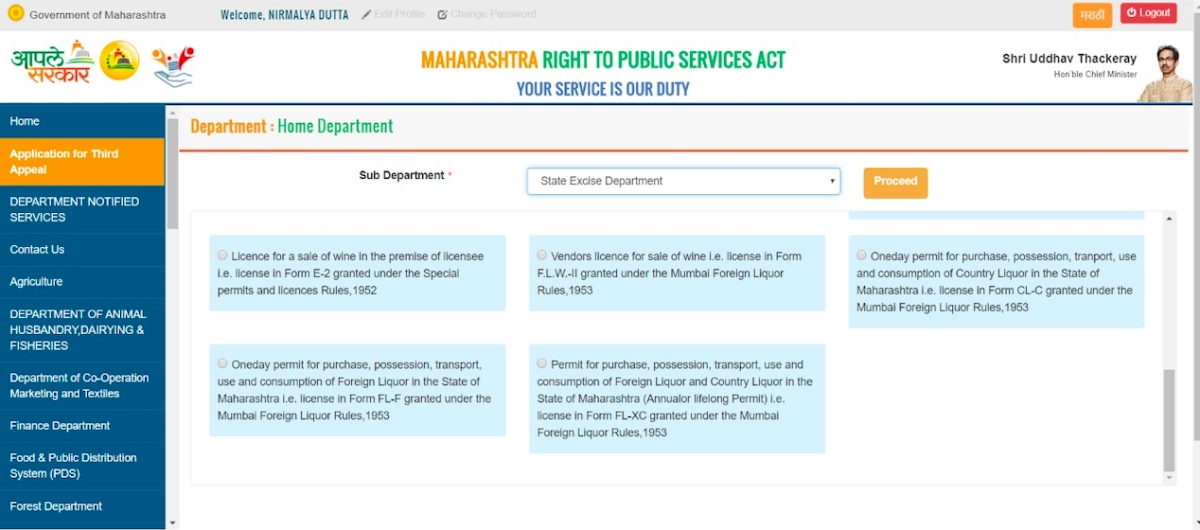 Confused about how to buy alcohol in Mumbai, Thane, Navi Mumbai and Pune? Here's a step-by-step guide on how to obtain an alcohol permit from the state