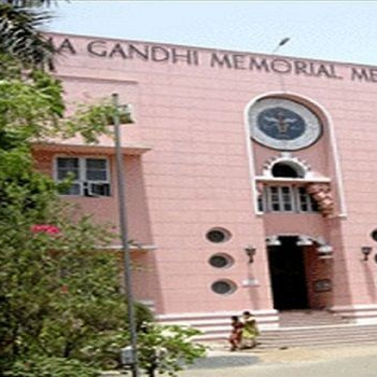 MGM college seeks govt nod for WHO (ICMR) Solidarity Trial