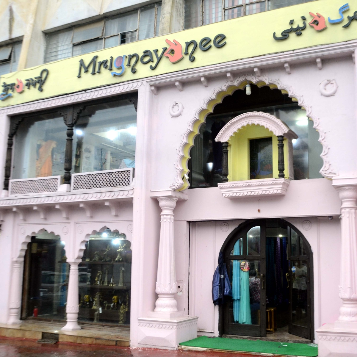 Bhopal: Now, Mrignaynee Virtual Emporia for you
