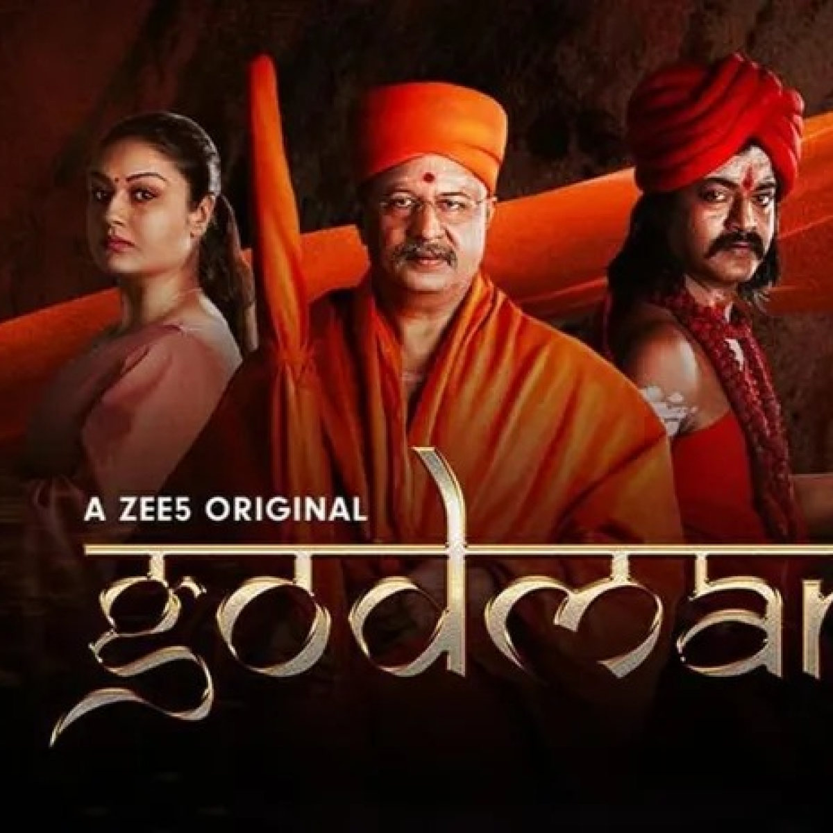 ZEE5 suspends 'Godman' series after FIR against makers for allegedly hurting Hindu sentiments