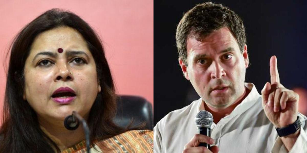 'Biggest Chinese propaganda handle': Meenakshi Lekhi slams Rahul Gandhi for calling PM Modi 'Surender Modi'