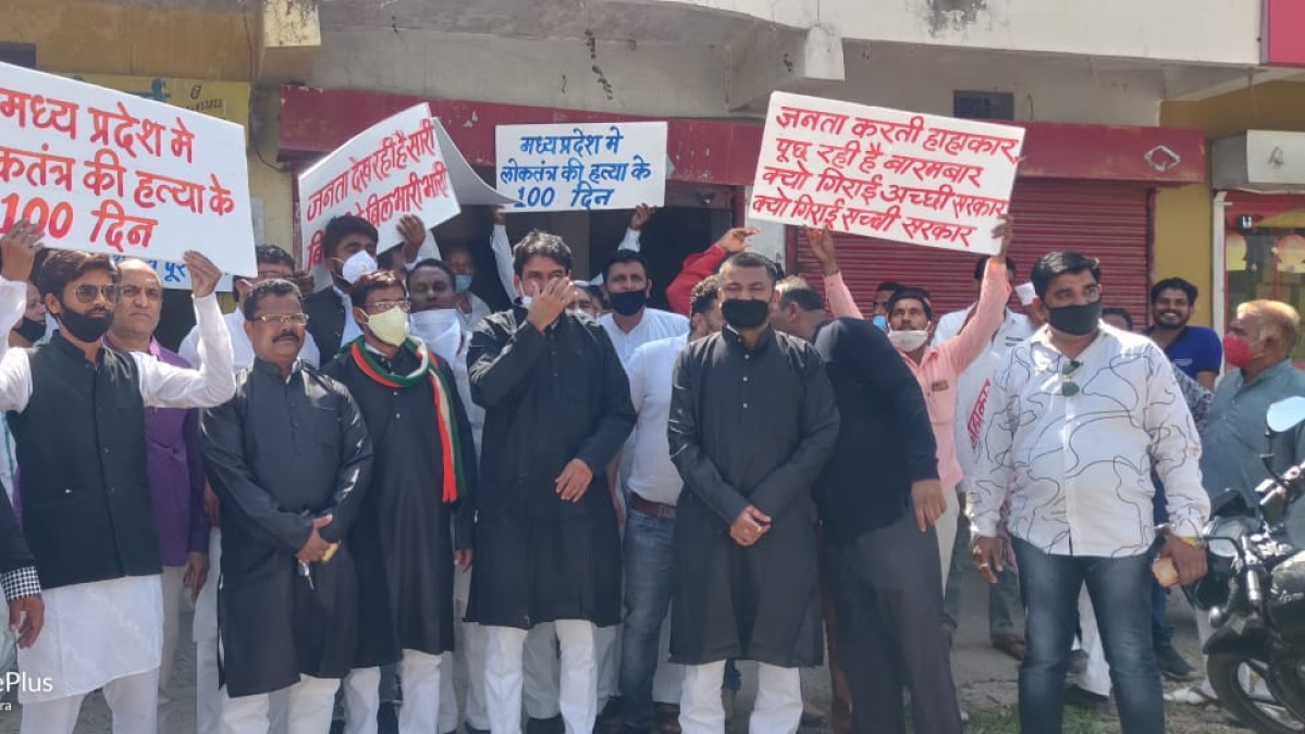 Indore: Congress observes 'Black Day' on completion of 100 days of BJP rule in state