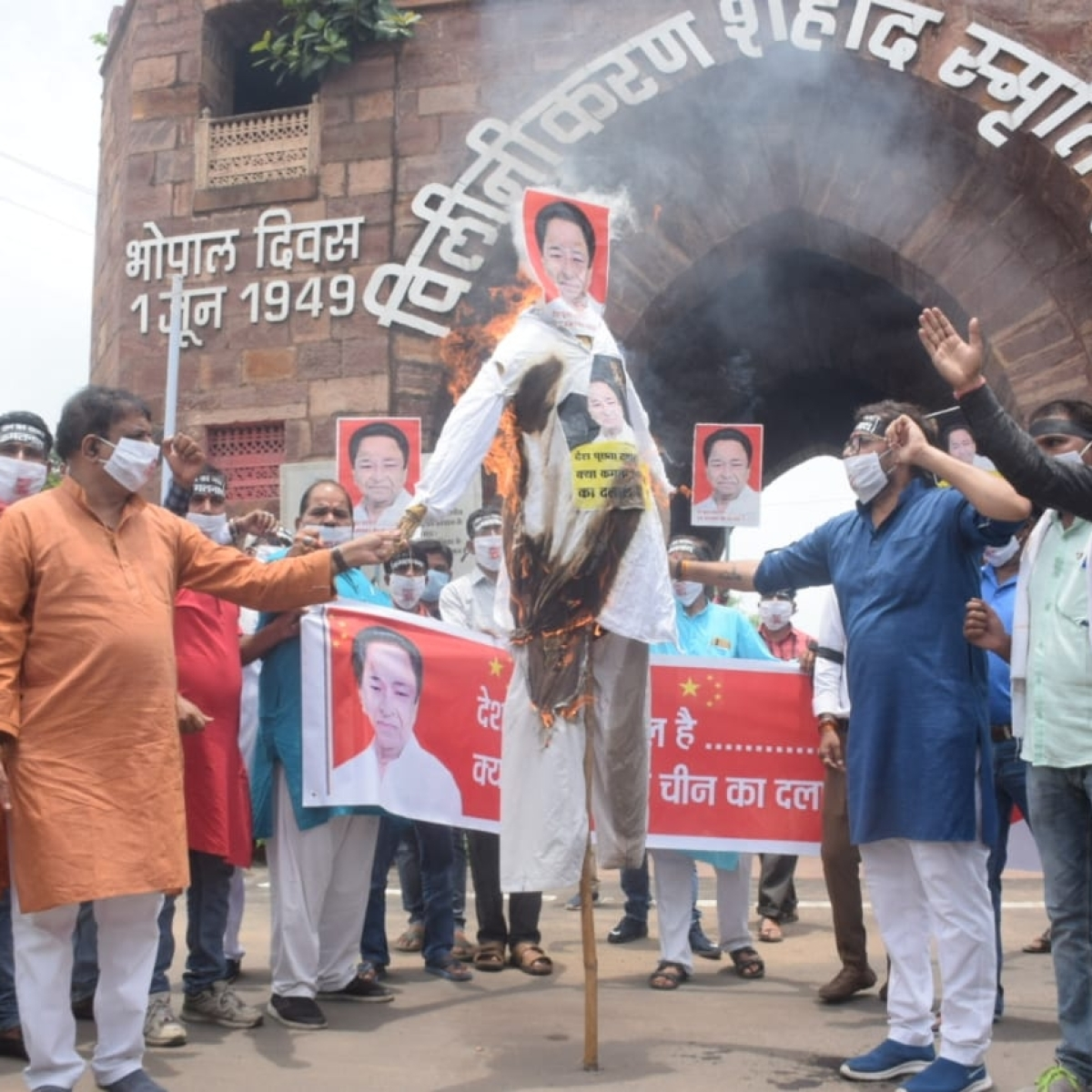 Bhopal: BJP burns effigy of Kamal Nath, dubs him 'Chinese agent'