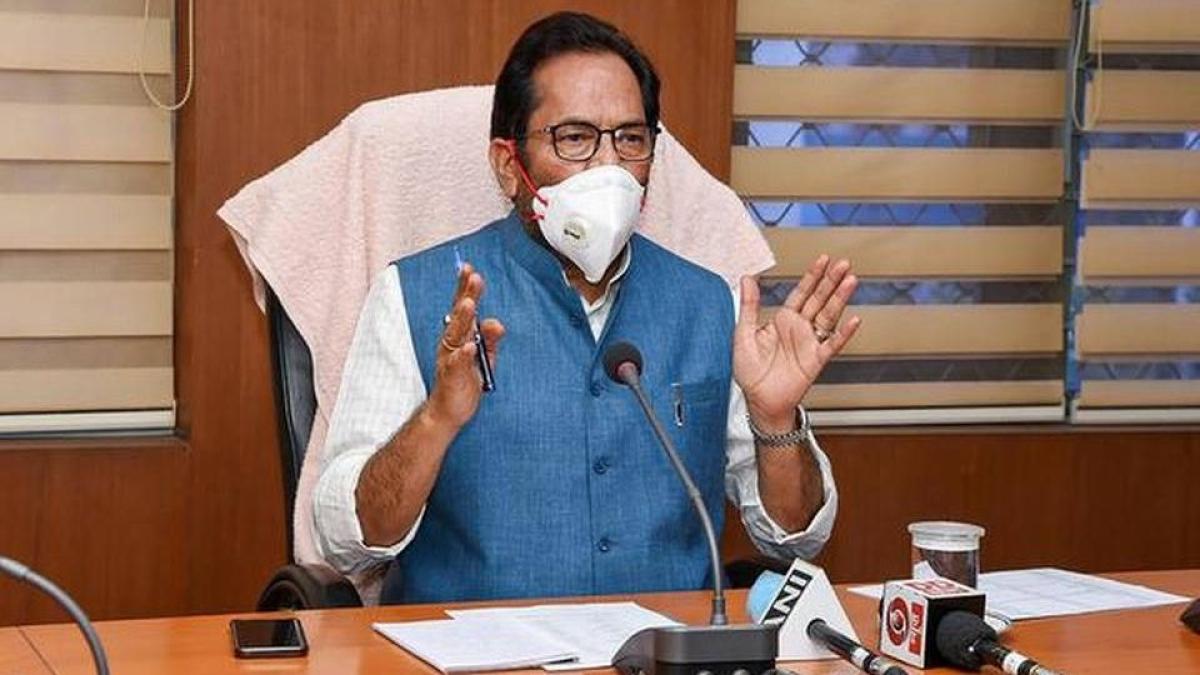 COVID-19: Indian Muslims will not travel to Saudi Arabia for Haj 2020, says Mukhtar Abbas Naqvi