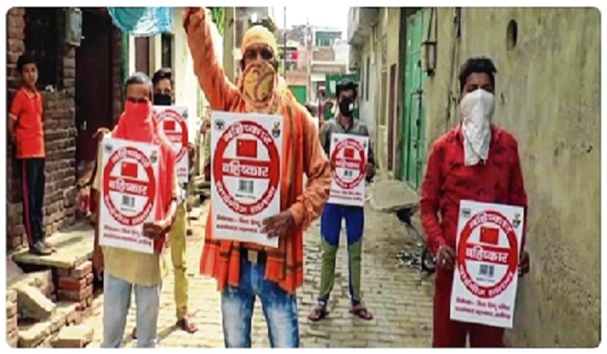 VHP, Bajrang Dal protest in Aligarh