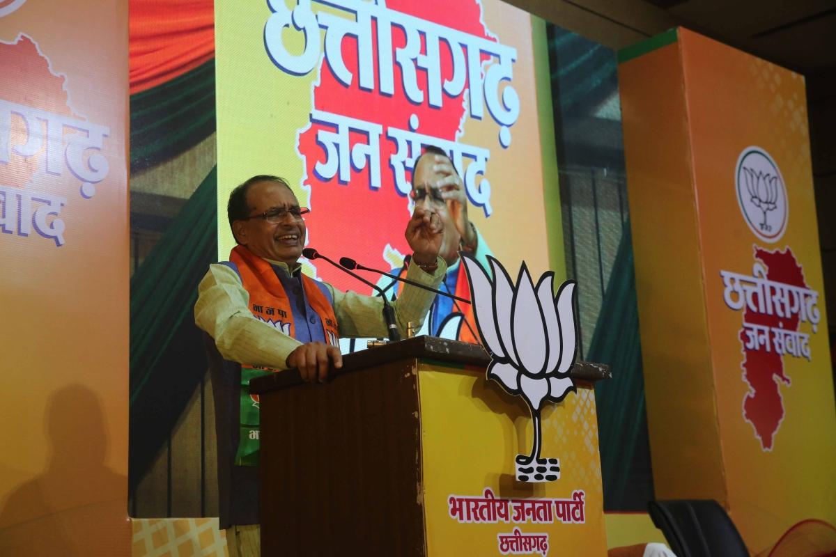 CM Shivraj Singh Chouhan addressing the virtual rally