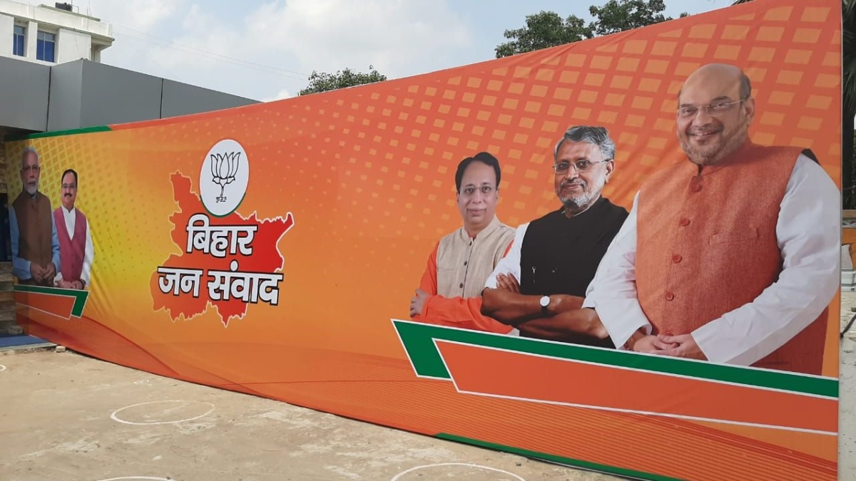 As BJP gears up for its first virtual rally in Bihar today; Congress, RJD, SP slam Amit Shah