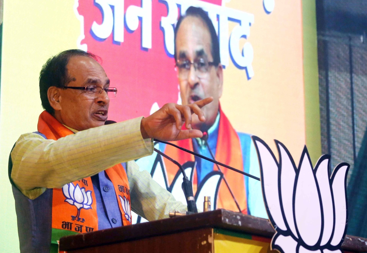 Madhya Pradesh: BJP in predicament over the expansion of MP council of ministers