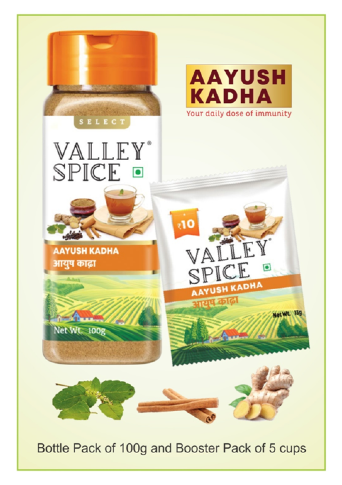 Jain Farm Fresh launches Aayush Kadha