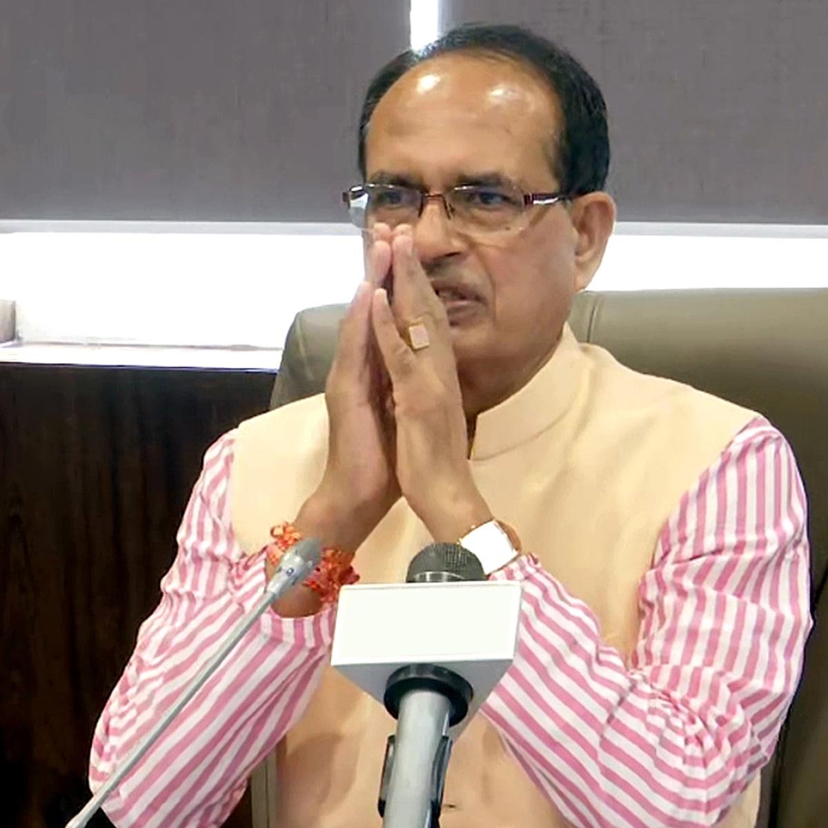 Electricity bills reduced to half: CM Shivraj Singh Chauhan at Jan Samvad Programme